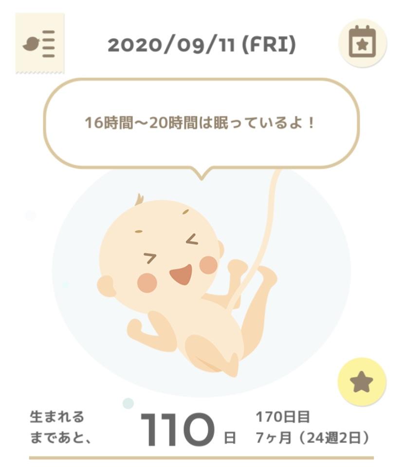 f:id:hirokokkox:20200911094943j:plain