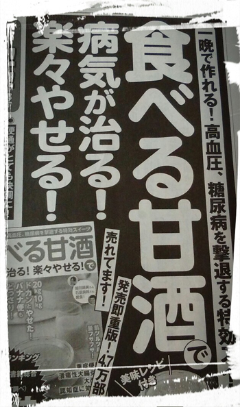 f:id:hirokorokoroko:20170310131246j:plain