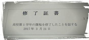 f:id:hirokorokoroko:20170322222409j:plain