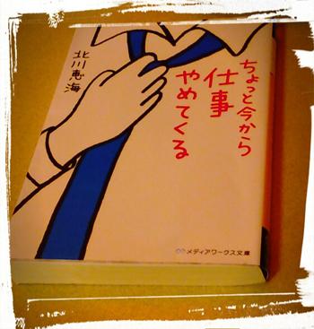 f:id:hirokorokoroko:20170420113513j:plain