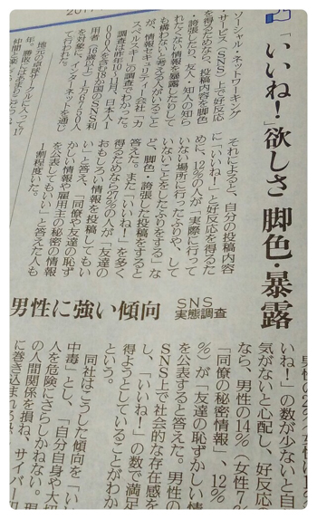 f:id:hirokorokoroko:20170429174243j:plain