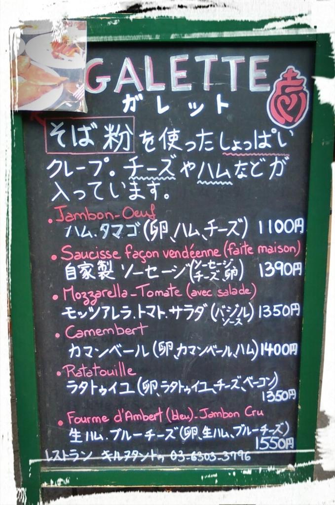 f:id:hirokorokoroko:20170505072120j:plain