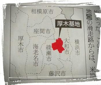 f:id:hirokorokoroko:20170520093854j:plain