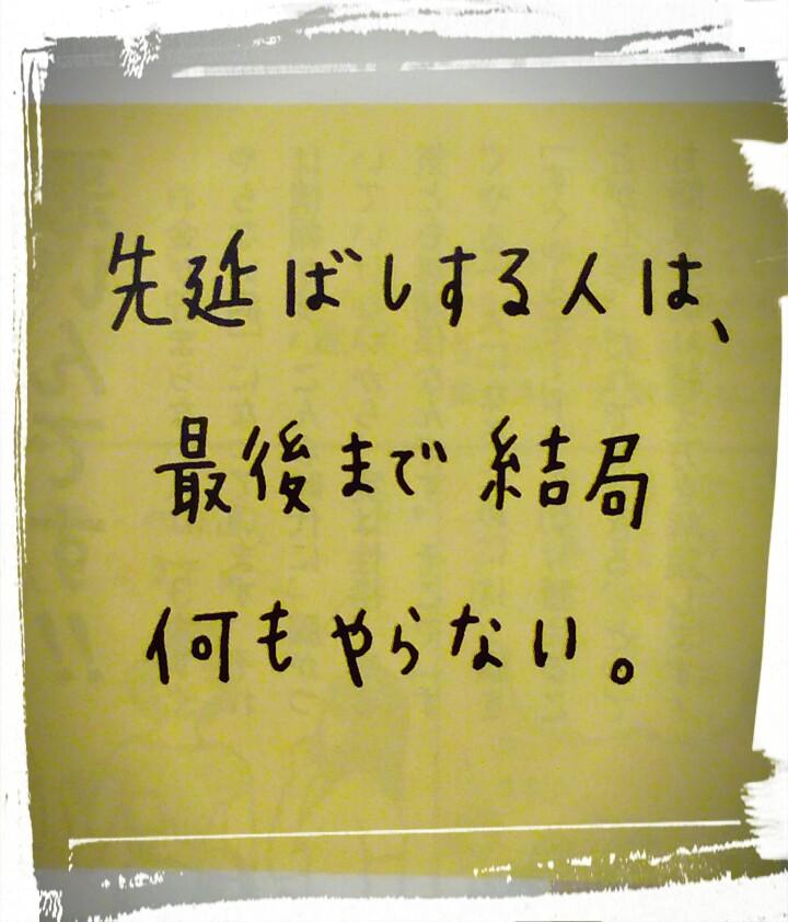 f:id:hirokorokoroko:20170705124811j:plain