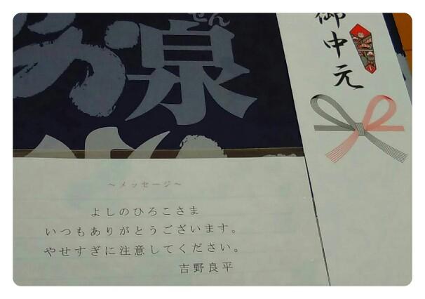 f:id:hirokorokoroko:20170730132633j:plain