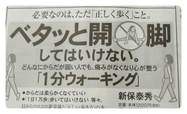 f:id:hirokorokoroko:20170804111039j:plain