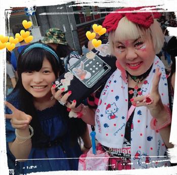 f:id:hirokorokoroko:20170806145220j:plain