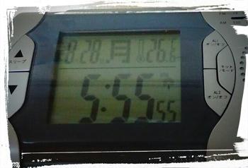f:id:hirokorokoroko:20170829111242j:plain