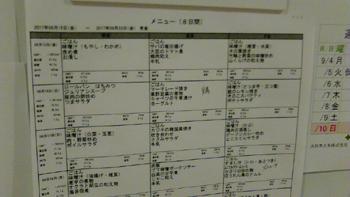f:id:hirokorokoroko:20170921152929j:plain