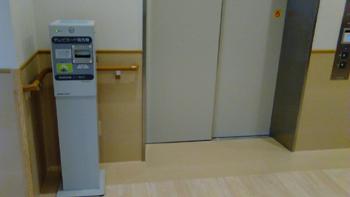 f:id:hirokorokoroko:20170922122632j:plain