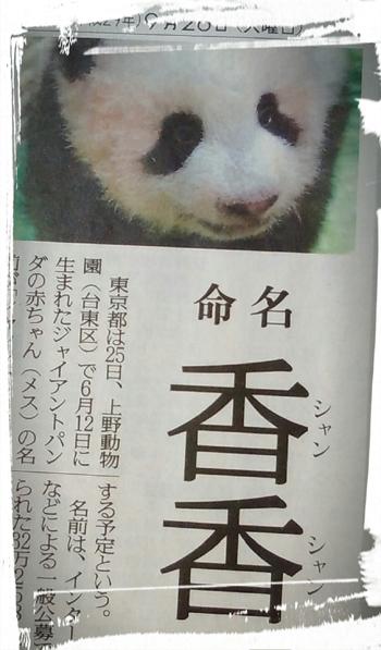 f:id:hirokorokoroko:20170926134740j:plain