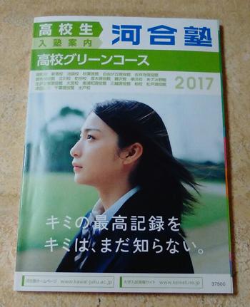 f:id:hirokorokoroko:20171119140630j:plain