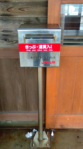 f:id:hirokorokoroko:20171212121638j:plain