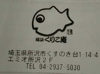 f:id:hirokorokoroko:20171217105558j:plain