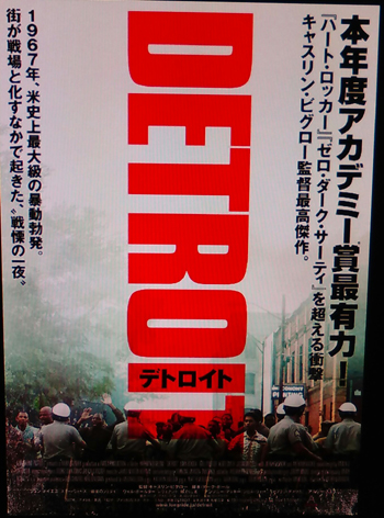 f:id:hirokorokoroko:20180302105507j:plain
