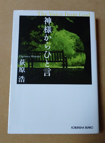 f:id:hirokorokoroko:20180421105640j:plain