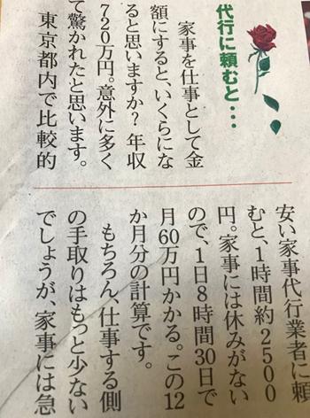f:id:hirokorokoroko:20180520135444j:plain