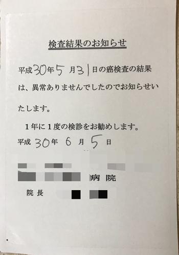 f:id:hirokorokoroko:20180608105056j:plain