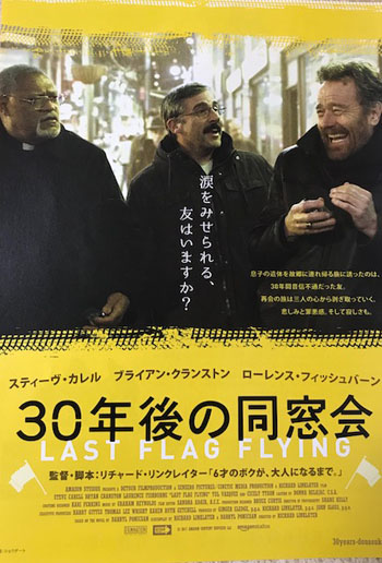f:id:hirokorokoroko:20180705214646j:plain