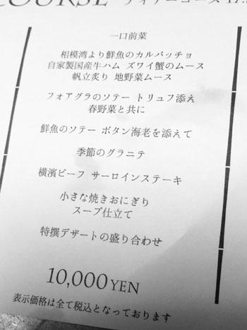 f:id:hirokorokoroko:20180715150625j:plain