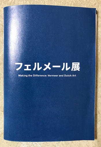 f:id:hirokorokoroko:20181225131219j:plain