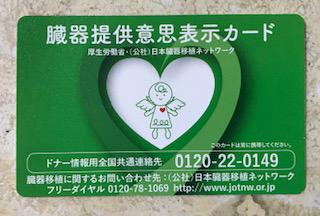 f:id:hirokorokoroko:20181227154449j:plain