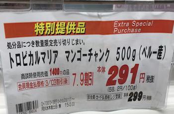 f:id:hirokorokoroko:20181229101725j:plain