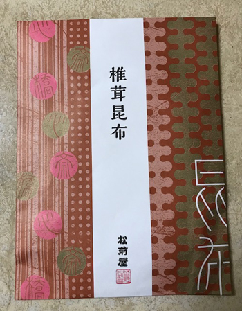 f:id:hirokorokoroko:20190103131103j:plain
