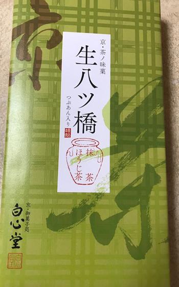 f:id:hirokorokoroko:20190321214102j:plain