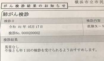 f:id:hirokorokoroko:20190709102353j:plain