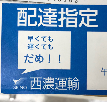 f:id:hirokorokoroko:20190807143209j:plain