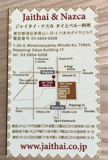 f:id:hirokorokoroko:20191219125248j:plain