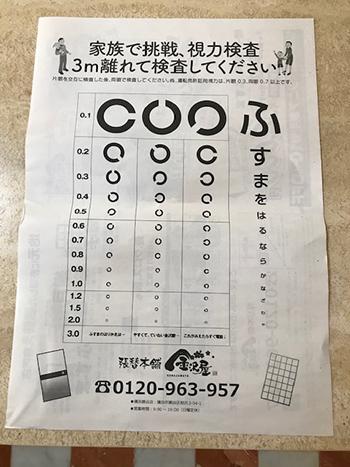 f:id:hirokorokoroko:20200518142048j:plain