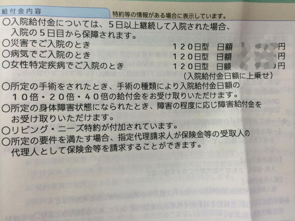 f:id:hirokows:20170128222344j:plain
