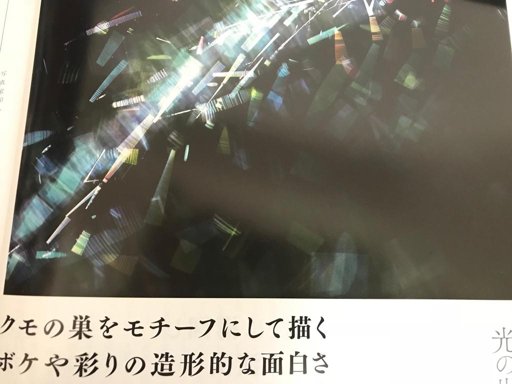 f:id:hirokows:20190304231137j:plain