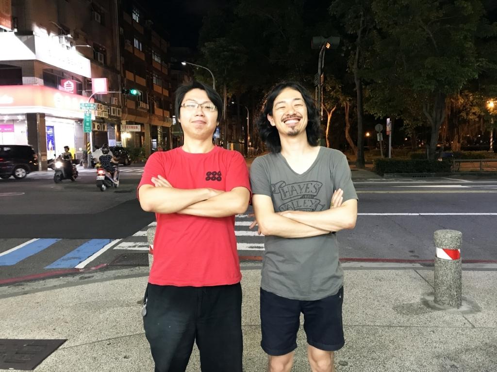 f:id:hiroku_asai:20170706230524j:plain