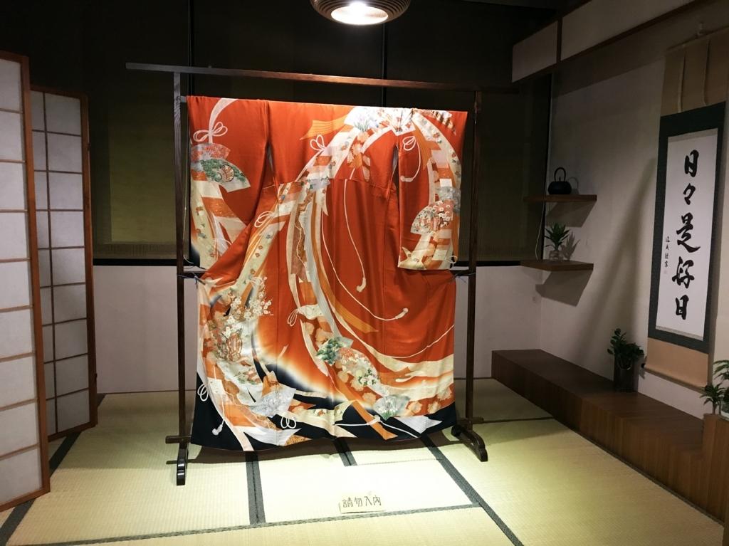 f:id:hiroku_asai:20170706231625j:plain