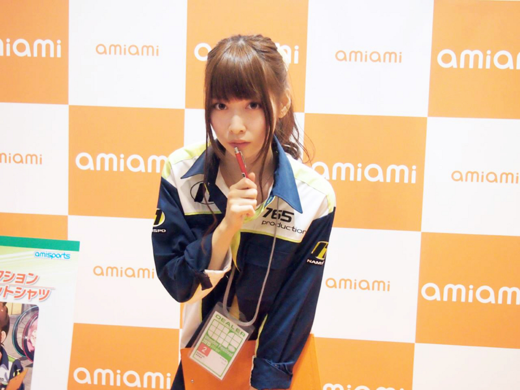 f:id:hiroku_asai:20170724230342j:plain