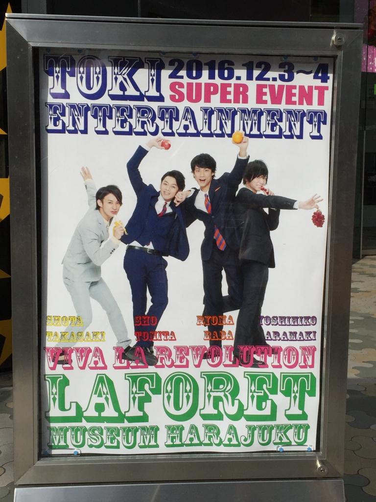 f:id:hirokuhukaku:20161215001136j:plain