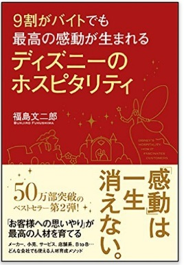 f:id:hirokun1735:20151021004653j:plain