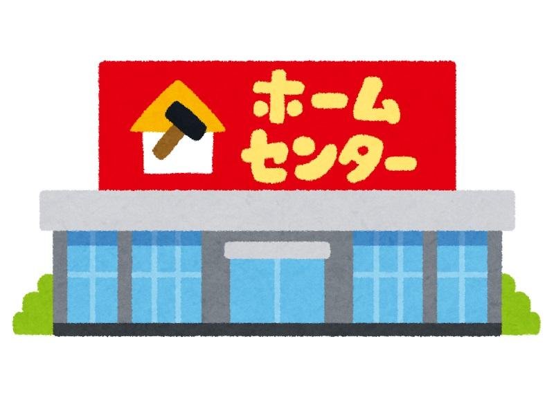 f:id:hirokun1735:20151109010841j:plain