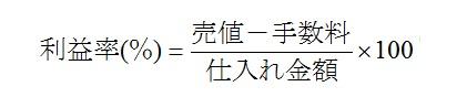 f:id:hirokun1735:20151110102316j:plain