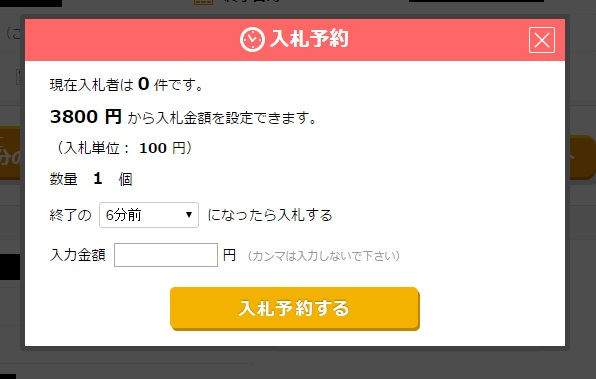 f:id:hirokun1735:20160124054950j:plain