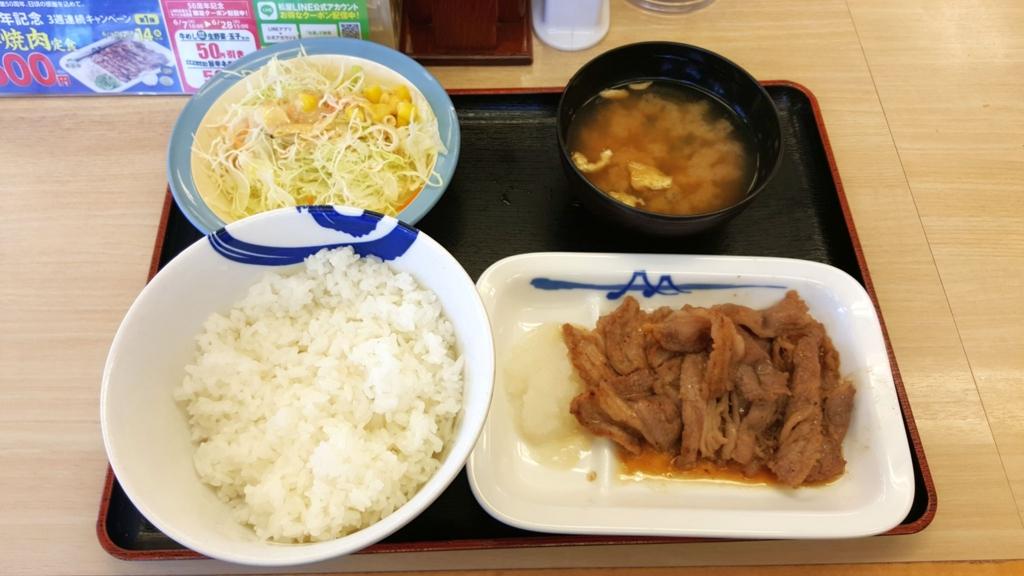 f:id:hirokun1735:20170111200113j:plain