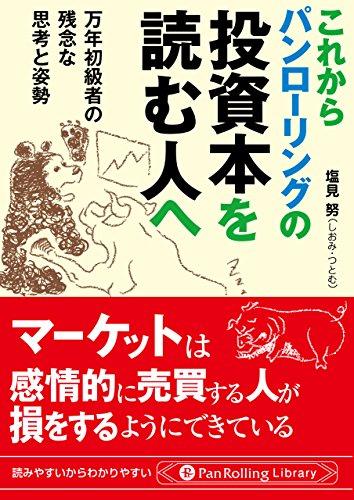 f:id:hirokun1735:20170116213135j:plain
