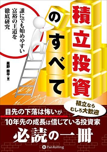 f:id:hirokun1735:20170116221251j:plain