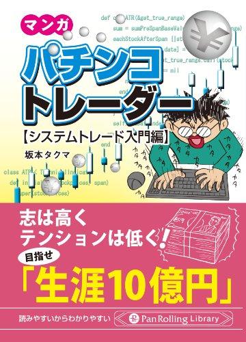 f:id:hirokun1735:20170116221420j:plain