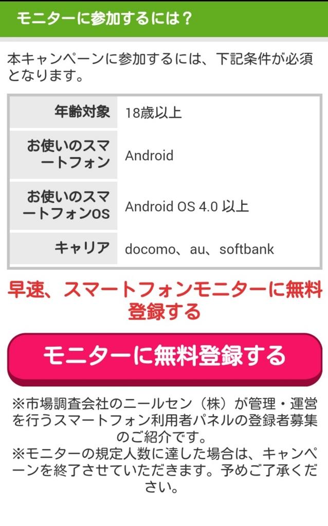 f:id:hirokun1735:20170125191206j:plain