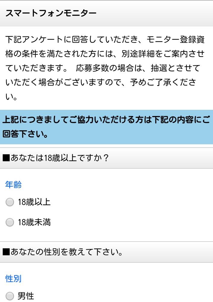 f:id:hirokun1735:20170125191541j:plain