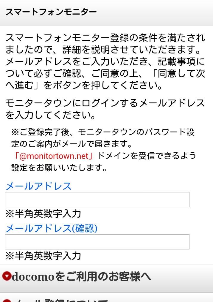 f:id:hirokun1735:20170125191748j:plain